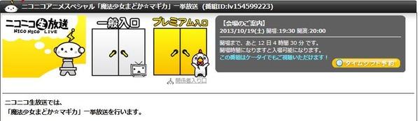 20131007150101