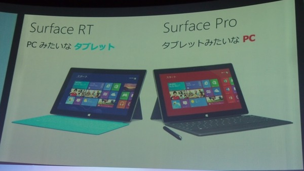 surface08
