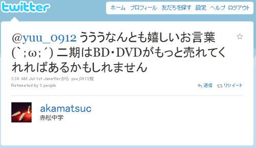 bdcam 2011-07-02 14-28-01-722
