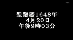 1319912624682