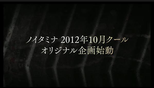 20120330210645