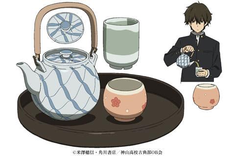 anime20ch91175