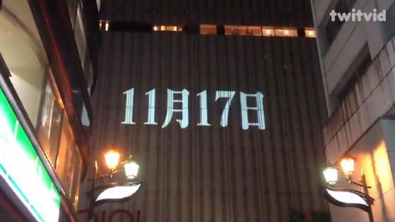 20120701214000