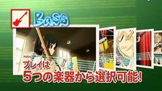 bdcam 2010-08-23 20-37-35-166