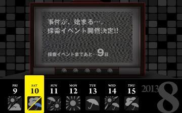 20130810001626