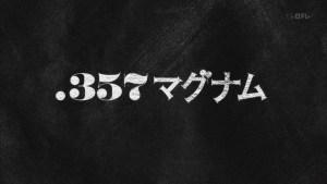 1334162077219