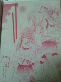 yukimori-2011-09-05T01 17 05-1
