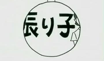 20120319125848