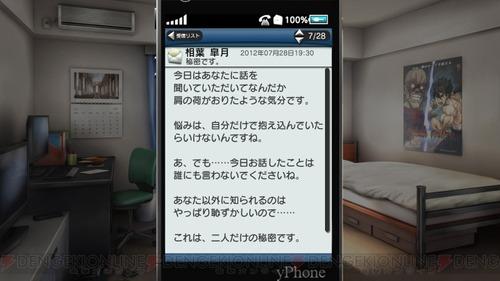 c20111116_touchshot_02_cs1w1_720x405