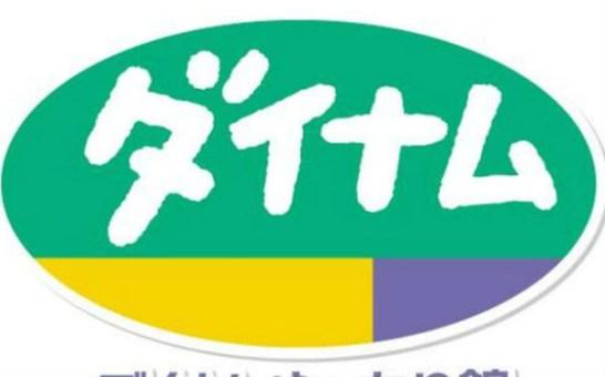 10472_logo