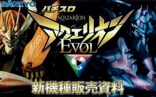 slot aquerion evol