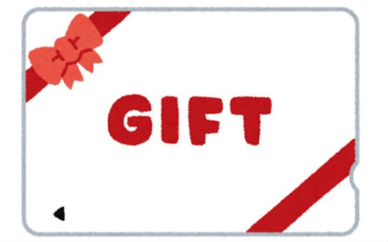 gift_quo_card