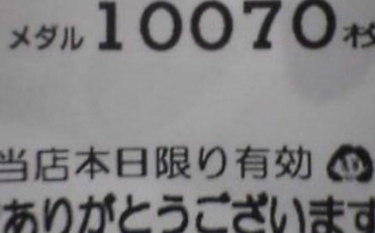 1f70859d