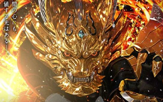 pachinko garo goldstorm show
