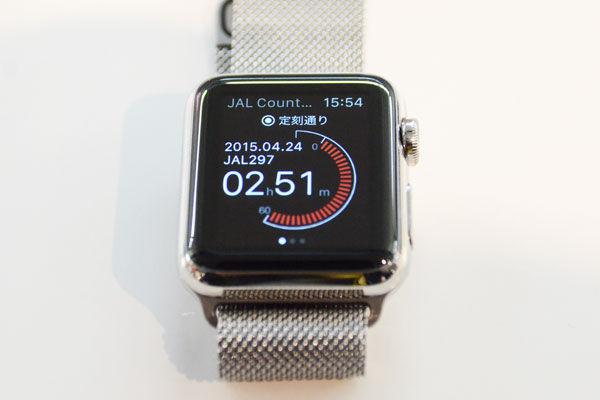 watch_JL2