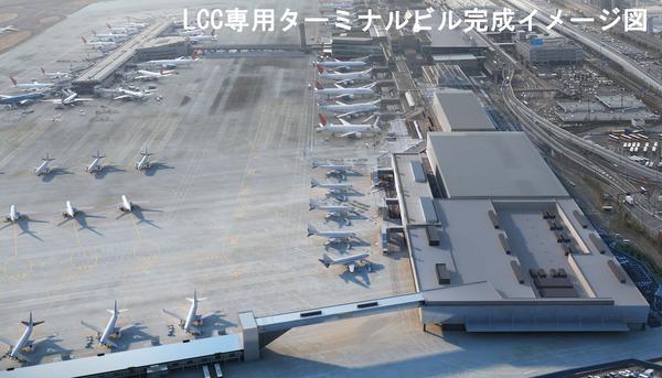 LCCT完成イメージ図(外観)