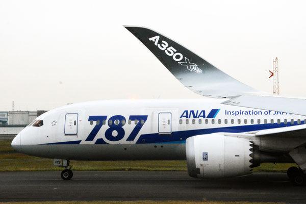 A350-3