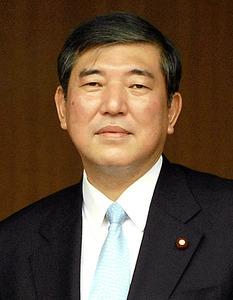 【政治】石破氏「皇室や国歌に対する畏敬の念や対応が我々とは異なる政権が日本に存在していたことの恐ろしさを今更ながら思う」