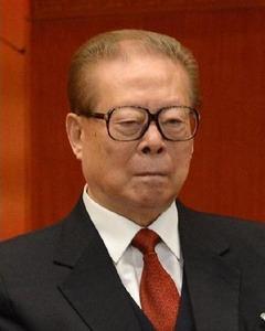 【スペイン】遡及法適用で江沢民氏の訴追中止へ
