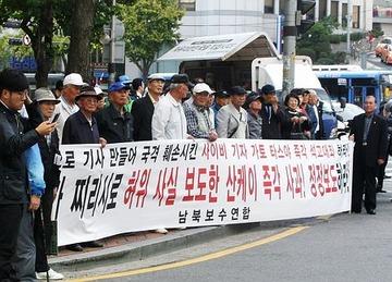【韓国】「産経新聞ソウル支局長は出て行け!」と抗議デモ → ネット民「お前らが出国禁止にしたから出て行けないだろ」と総ツッコミwwwww
