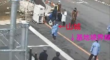 辺野古2人拘束、米軍撮影の映像が流出して意図的に境界線を越えていたことがバレる → 朝日新聞「不適切なルートで映像流出した」と発狂wwwww