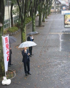 【民主党】『菅直人の復活に期待する会』取材お断りも朝日新聞記者は入場「個人的なつながり」