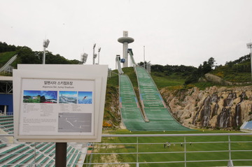 【平昌五輪】全て韓国で実施すると大会組織委員会が発表