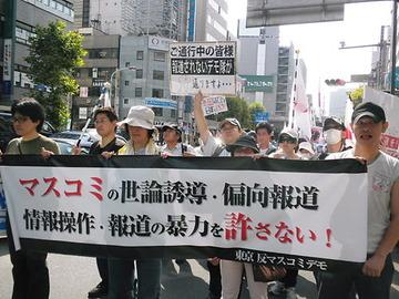 【マスコミ】報道の自由度ランク、日本は産経記者起訴の韓国より低い61位
