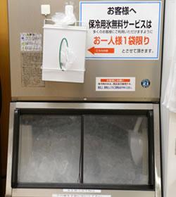 【茨城】買い物せず無料の氷を盗んだ疑い 49歳男を逮捕