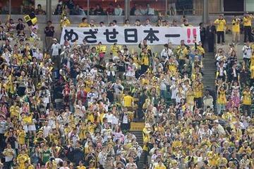 【野球】日本シリーズが盛り上がらない! 「公式戦144試合はいったい何だったんだ」と白けるのもわかりますよ