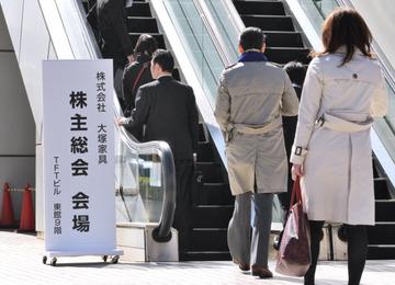 【企業】大塚家具、 久美子社長が経営権維持 61%賛成