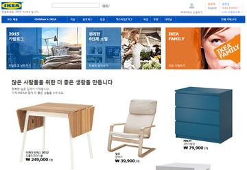 【法則】韓国「IKEAは日本より高い値段で商品を販売している!」 公正取引委員会が調査に乗り出す