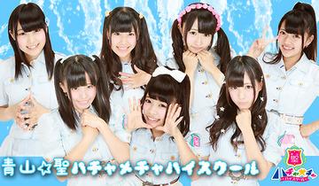 アイドルと交際したファンに運営会社が823万円の損害賠償請求