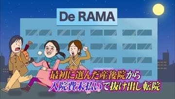 【芸能】小雪、韓国でのセレブ出産もうこりごり!? 第3子妊娠は国内出産
