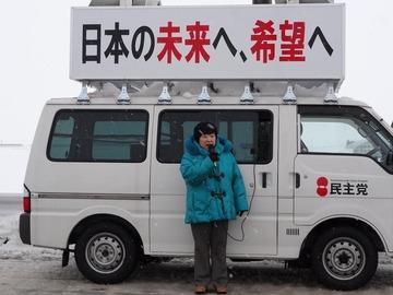 【山形】酒田市長が電子音声で公務復帰 → 市民の会(民主党系)「声が聞き取りづらいので辞職しろ」と要求して批判殺到