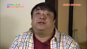 彦摩呂「ダイエットのため1日6食を3食に減らして、おやつのカツ丼もやめました」
