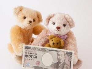 【調査】20~30代の6割の独身女性が結婚相手に求める条件 「安定した生活をしたい。300万円以上の貯金は持っていてほしい!」
