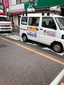共産党の街宣車が緊急車両スペースに駐車して救急車が立ち往生 → 「いつも、ここに停めているんだ!」と逆切れして大炎上wwwww