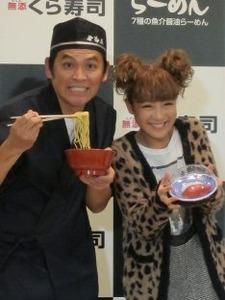 【経済】くら寿司、サイドメニューのラーメンが好調で純利益40%増