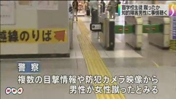 沖縄タイムス「盲人に道を譲らない池沼は病んでいる」