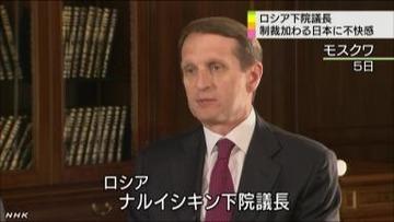 ロシア「日本は強い国であり、もう少し自立的な外交を行うことができるはず。アメリカなどの圧力に屈するな」