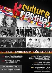 ドイツで開催予定のK-POPコンサートが突然中止に → 主催者がチケット代を返金せずにトンズラ、国際問題に発展か