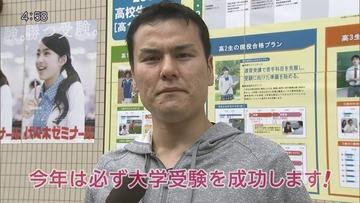 【動画】代ゼミ殺人未遂、逮捕された30歳予備校生がヤバすぎると話題に