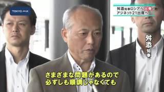 東京でデング熱感染が拡大 → 緊急事態の最中、ロシアに外遊に出かけた舛添知事に批判殺到