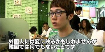 アメリカ人「韓国人は同じ話ばかり繰り返してきた。今では韓国に対する疲労感が高まっている」