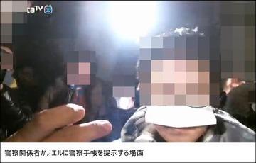 【川崎中1殺人】「容疑者」家族の顔写真投稿、自宅の動画を撮影…ネットで「私刑」が横行
