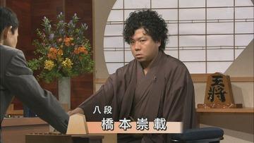 【将棋】橋本崇載八段、まさかの「二歩」反則負け…NHK杯