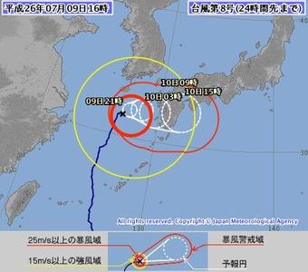 台風8号が朝鮮半島を全力回避! 直角カーブで日本列島を直撃wwwww