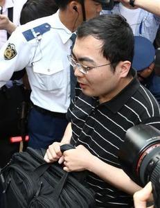 【PC遠隔操作】片山祐輔被告に懲役10年求刑…東京地裁