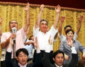 【原発】玄海町長選、容認候補が得票率97.8%を獲得 → 朝日新聞「再稼働は争点にならなかった」